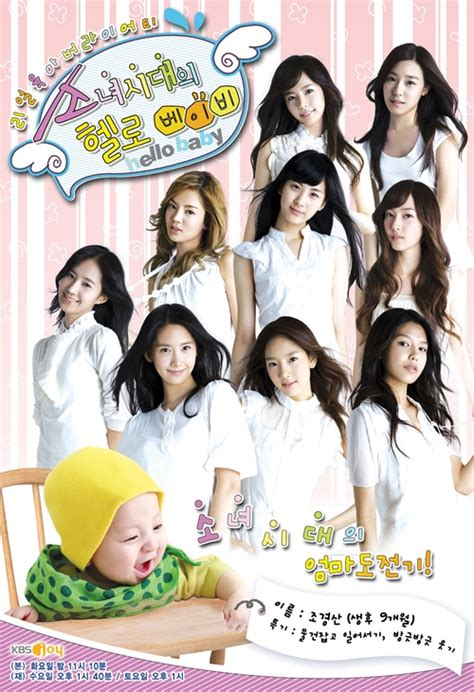 baby baby snsd hello baby snsd korean