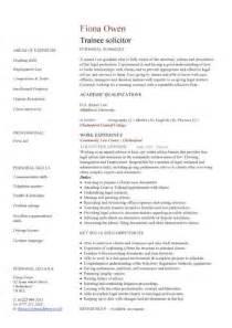 Secretary accomplishments resume