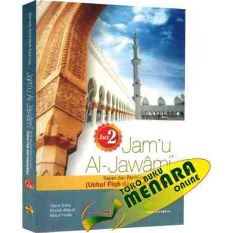 Buku Fiqih Wanita By Darul Hikmah terjemah jam ul jawami buku 2
