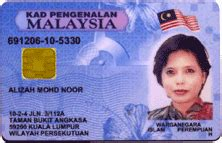 malaysias national id card mykad  multiple smart