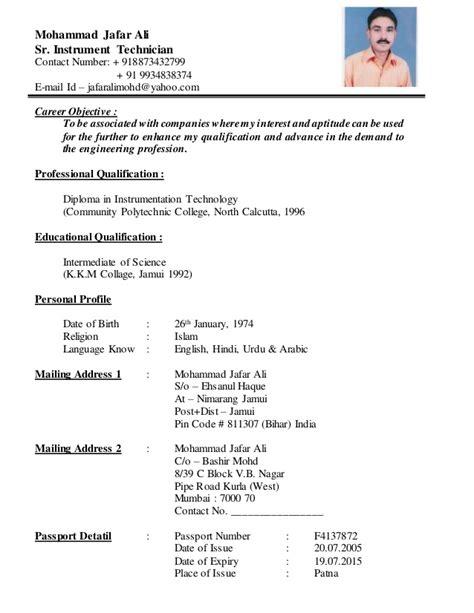 curriculum vitae format instrument technician jafar cv