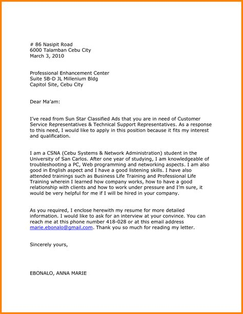College Application Letter Of Interest 8 College Admission Application Letter Exle Farmer Resume
