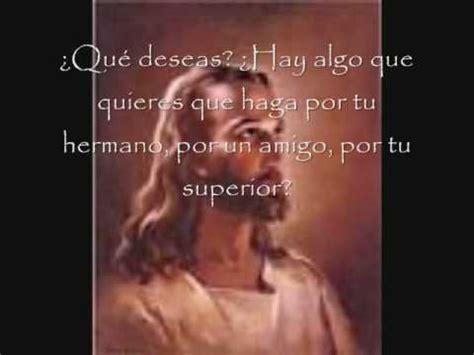 imagenes de jesus sacramentado quince minutos en compa 241 ia de jesus sacramentado youtube