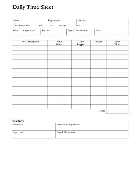 Daily Time Sheet Printable Printable 360 Degree Free Sheets Templates