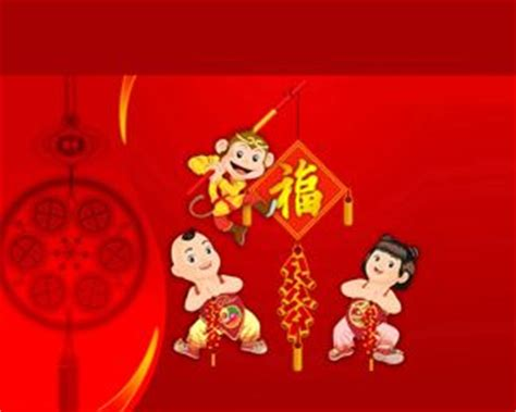 powerpoint templates for chinese new year chinese dragon powerpoint template