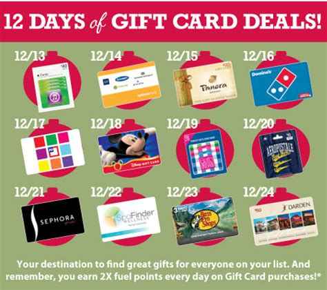 Kroger Gift Cards Balance - kroger 12 days of deals giving how to have it all