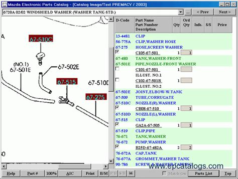 manual repair autos 1995 mazda mpv spare parts catalogs mazda epc europe 2014 parts catalog spare parts catalog cars catalogues