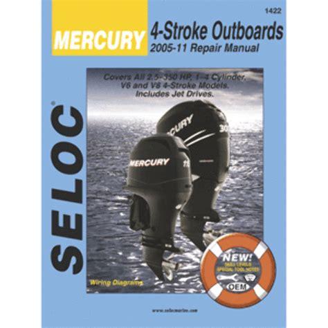 Mercury 2 5 300 Hp 4 Stroke Outboard 2005 10 Repair Shop