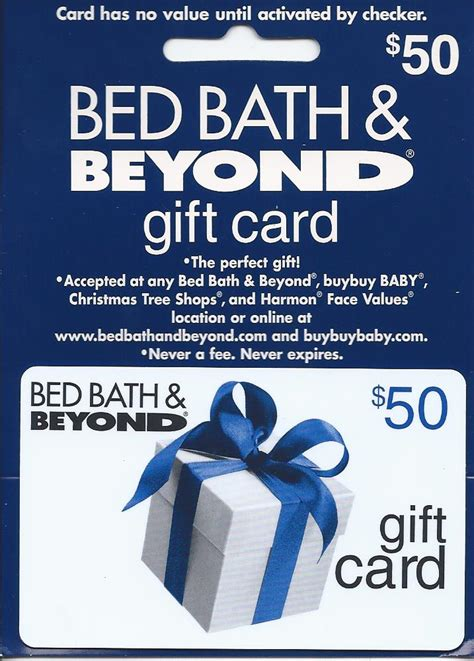 Bed Bath And Beyond Gift Card Amount - bed bath beyond 50 gift card umbc bookstore