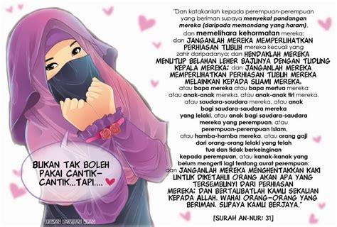 gambar kata kata muslimah  motivasi animasi korea