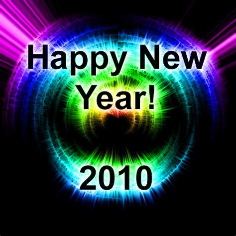 happy new year 2010 2010 new year 28 images happy new year 2010 by marh333