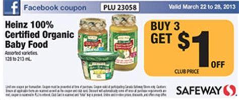 heinz baby food printable coupons safeway heinz organic baby food 1 off when you buy 3