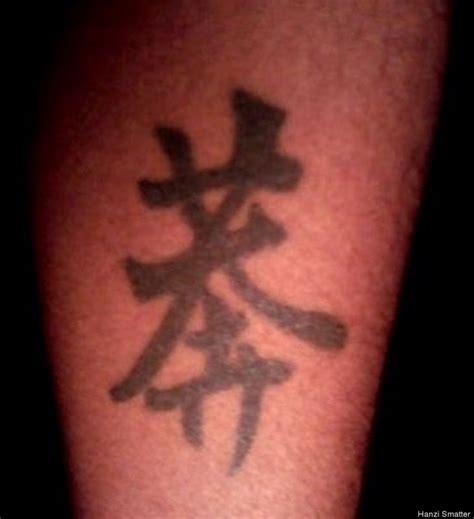 tattoo haram oder nicht bilder german china org cn peinliche fehler bei