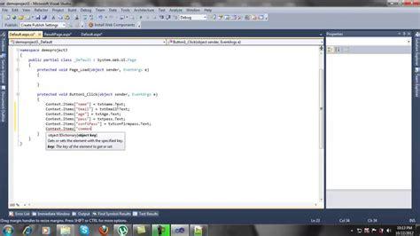 visual studio asp net tutorial for beginners asp net tutorial for beginners part 3 youtube