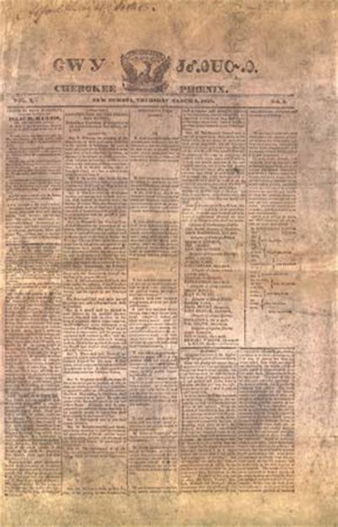 newspaper history facts britannica american history culture facts britannica