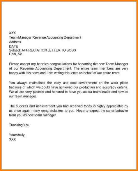 thank you letter for congratulations choice image letter