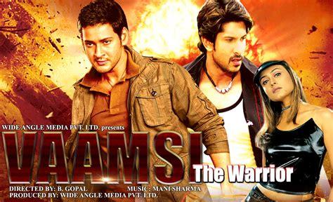 film online india vaamsi the warrior mahesh babu hindi dubbed movies