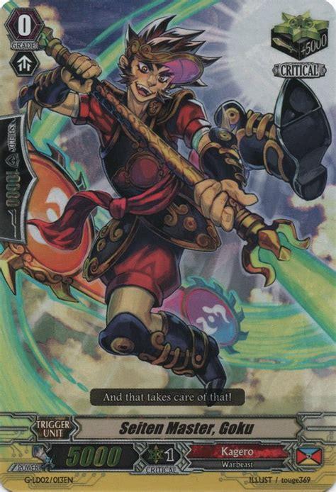 Master Goku g ld02 013en seiten master goku