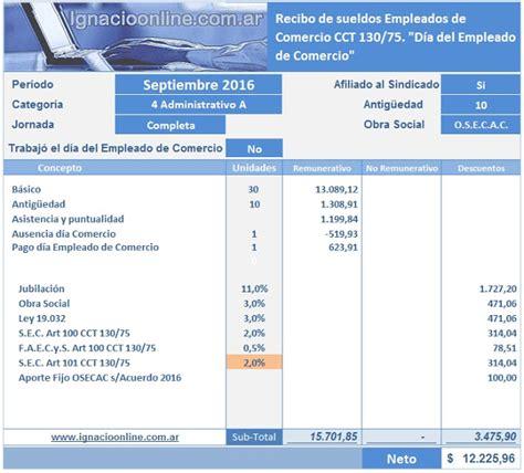 sueldo basico jornada completa en argentina liquidaci 243 n septiembre 2016 quot d 237 a del empleado de comercio