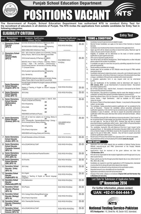 pattern of nts test for educators 2014 nts test 2014 for the recruitment of educators in all