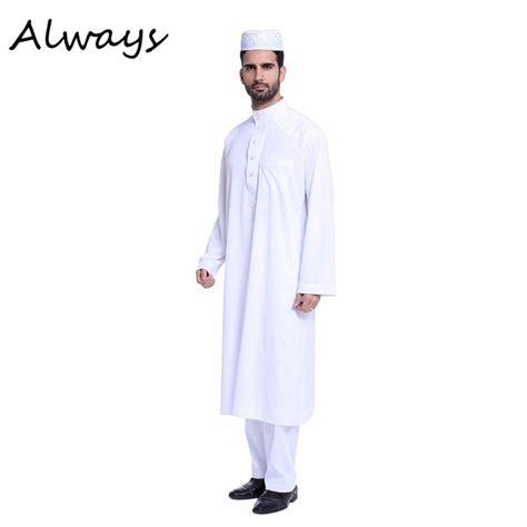 islamic clothing for men online buy wholesale mens islamic clothing from china mens