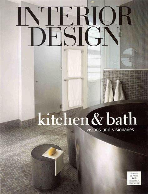 student resources interior design magazine and website interior design magazine resources psoriasisguru com