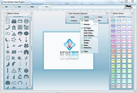 design maker free download free logo maker download