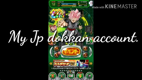 jp account my dokkan battle jp account