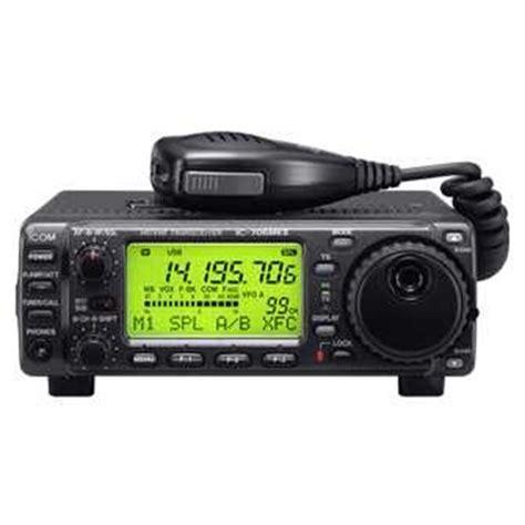 Handy Talkie Ht Spc Uhf Fm Transceiver 1 jual rig icom ic 706mkiig hf vhf uhf all mode transceiver oleh radio handy talky ht