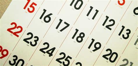 prximo feriado 2016 lista de feriados en chile 2016
