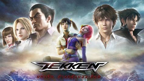 film anime full movie tekken blood vengeance july 2011 anime maniac