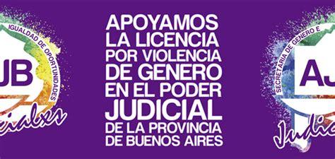 escala salarial poder judicial provincia de buenos aires 2016 licencia por violencia de g 233 nero asociaci 243 n judicial
