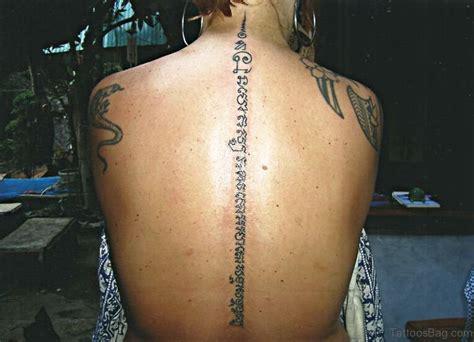 tribal thong tattoo 100 big tattoos on back