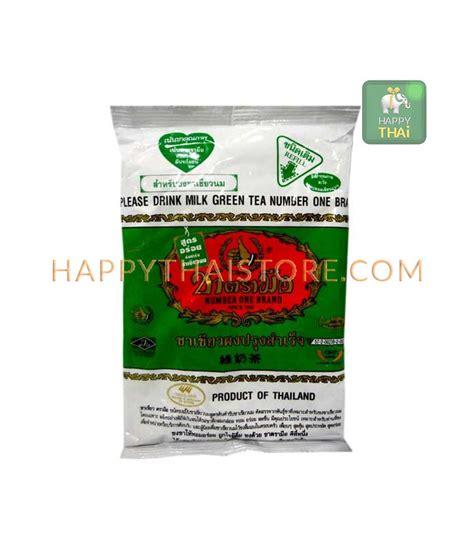 Thai Green Tea 200 1 thai emerald green milk tea 200 g happythai store