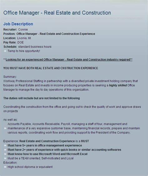 cover letter don know hiring manager dental vantage