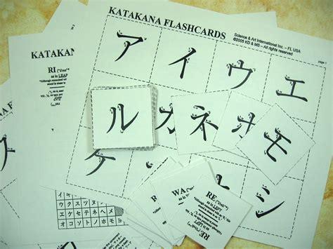 printable katakana flash cards free hiragana chart coloring pages
