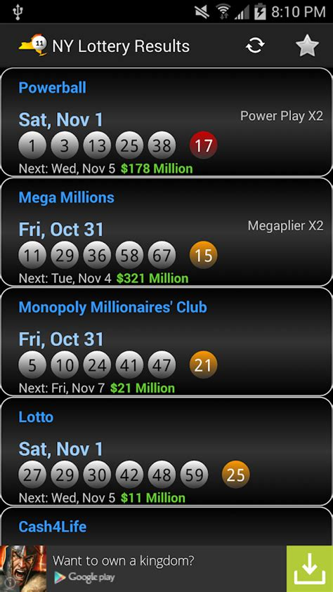 ny lottery post for android new york lottery results ny lotto winning numbers by autos post