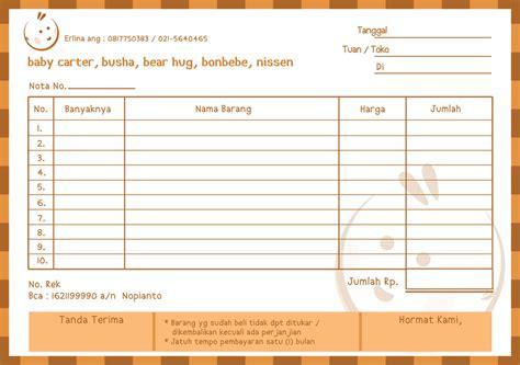 format buku pembelian barang bukti transaksi dhatulaulia