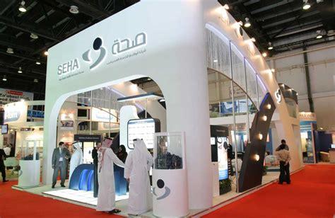 booth design company in dubai exhibition stands in dubai