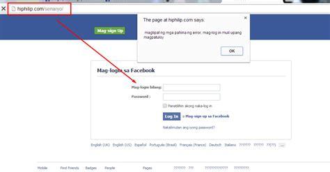 pag ibig log in quot mag aral gumawa ng pag ibig quot facebook fishing scam