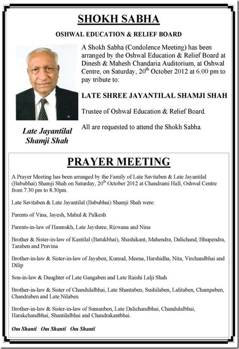 Invitation Letter For Condolence Meeting Jayantilal Shamji Shah Oshwal Usa Org