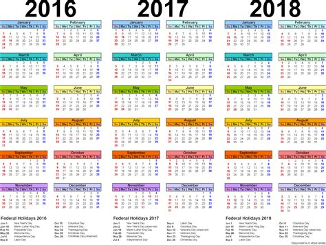 calendar 2016 only printable yearly 2016 2017 2018 calendar 3 year printable