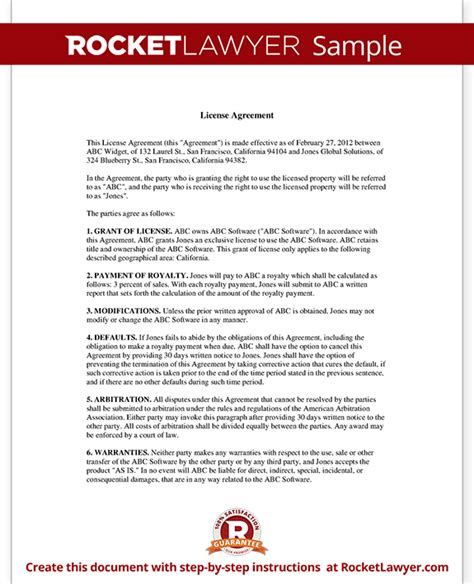 license agreement template licensing agreement license agreement template rocket