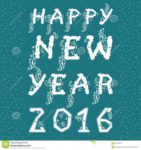 new year floral pattern happy new year with floral pattern stock vector image