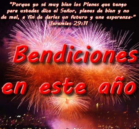 imagenes cristianas de navidad y año nuevo im 225 genes cristianas para a 241 o nuevo imagenes de jesus