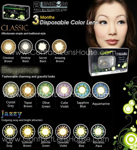 Toric color contact lenses 28 images blincon b color toric lens contact lens blincon