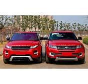 Jaguar Land Rover Sues Jiangling Motor Over Landwind X7 Evoque