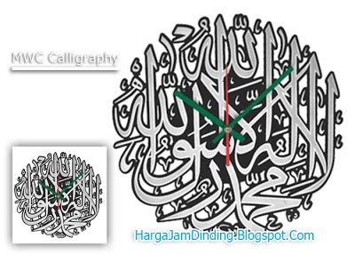 Cari Kaligrafi Kaskus gambar 30 gambar kaligrafi nabi muhammad unik grafis media
