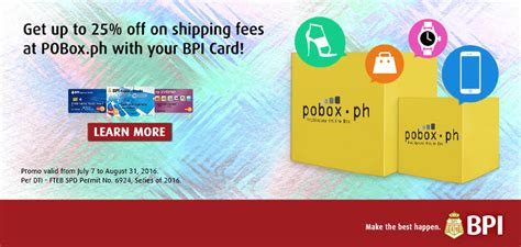 Bpi Epay Gift Card Where To Use - up to 25 off on shipping fee at pobox ph
