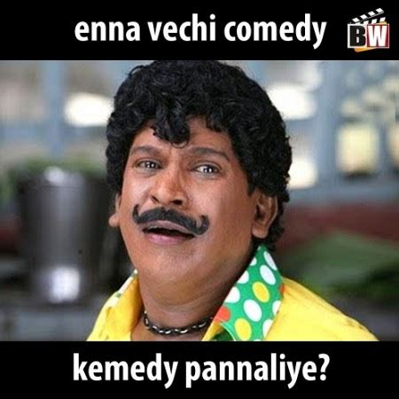 Comedy Meme - pics for gt facebook comment photos tamil vadivelu